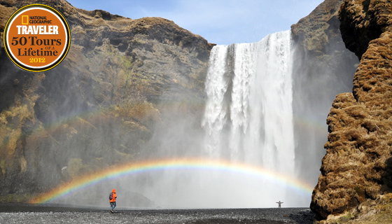 Iceland Family Multisport Tour